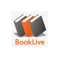 BookLive!からの回答