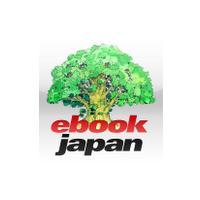 eBookJapanからの回答