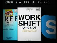Kindle Fire HDを7項目で評価!感想やレビューを辛口で書いてみた