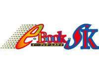 e-book-sk