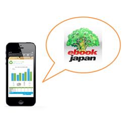 ebookjapanアプリ
