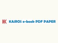 ebook pdf paper