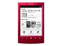 ソニー Reader PRS-T1