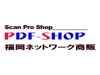 福岡ネットワーク商販