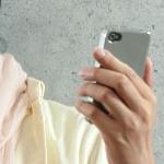会社四季報をiPhone・Androidで無料で見る方法