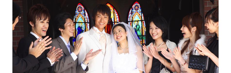 不幸な結婚式を避ける知恵