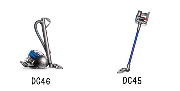 DC46とDC45