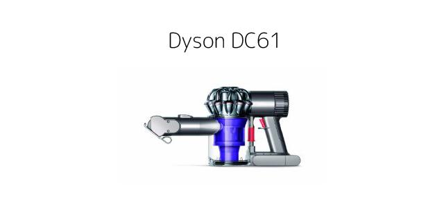 ダイソン DC61 モーターヘッド