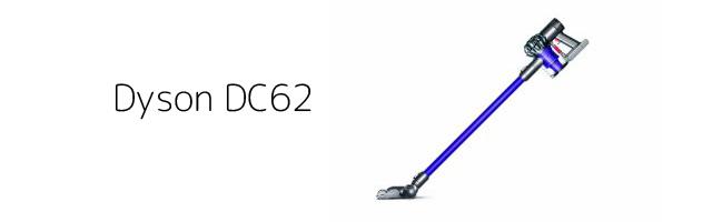 ダイソンデジタルスリム DC62