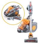 これはすごい!ダイソンの掃除機が子どものおもちゃとして4,935円で発売
