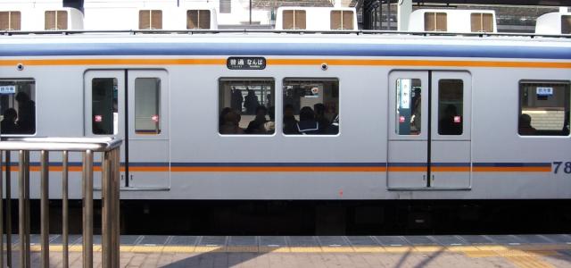 全33種類 西日本エリアの交通系ICカード一覧